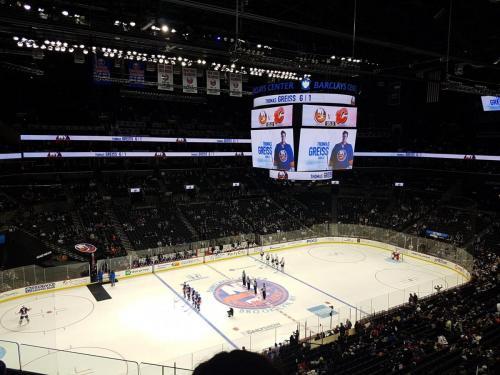 New York - Barclay Arena